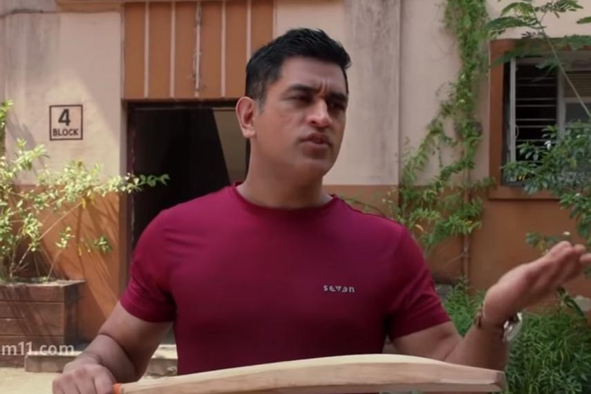 Dhoni in the Dream11 film