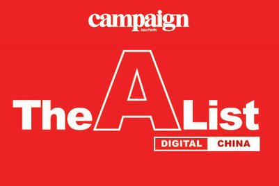 See who's on the China Digital A-List