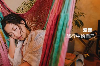 """不要去""""旅行""""!看爱彼迎两年前中国首趟之旅后如何优化品牌精神"""