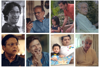 MMGB: A collection of Father's Day ads