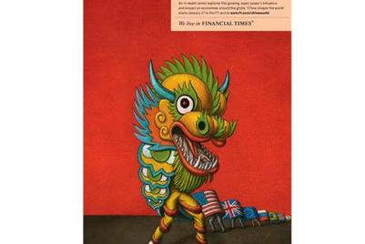 《金融时报》推出全球广告推广其《中国改变世界》系列