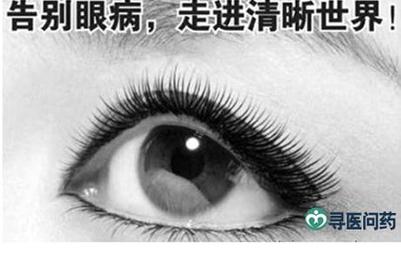 辉瑞制药选择凌科信为世界青光眼周传播合作伙伴
