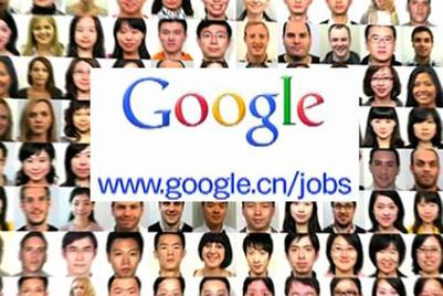 谷歌中国在电影《盗梦空间》投放贴片广告