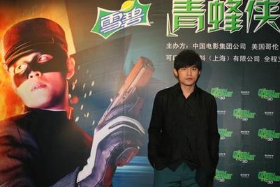 """雪碧为《青蜂侠》中国首映礼献上""""绿地毯"""""""