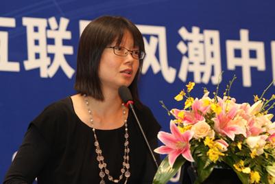 群邑中国与新生代市场监测机构举办主题论坛