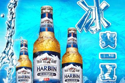 扬罗必凯上海获哈尔滨啤酒夏季广告业务
