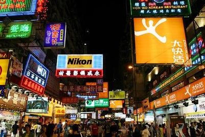 尼尔森报告显示香港网上广告开支增加百分之三十