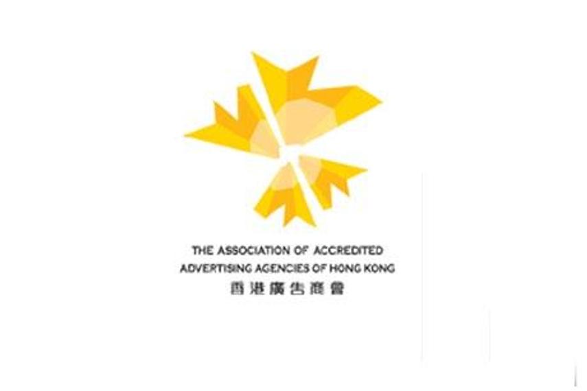 香港广告商会开展中国品牌全球调查
