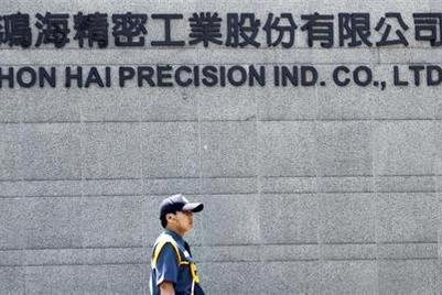 鸿海精密以9420亿元年营业收入,成为华人控股最富民企