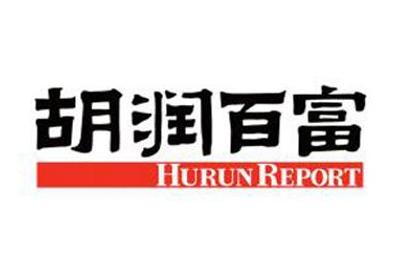 胡润发布2010新贵族消费门槛报告