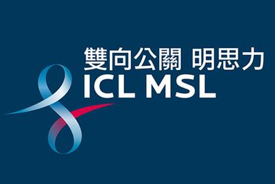 阳狮集团购并台湾双向公关