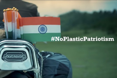 Brands get patriotic for Independence Day