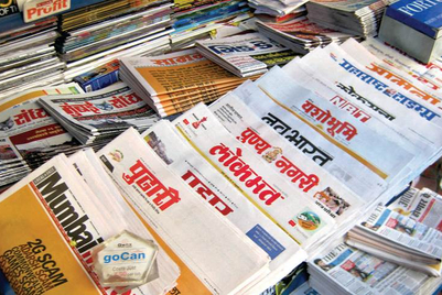 As newsprint prices go up, industry seeks help from government
