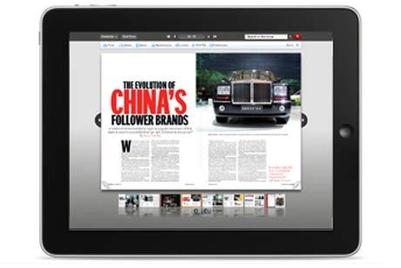 Campaign Asia-Pacific杂志推出iPad应用程序