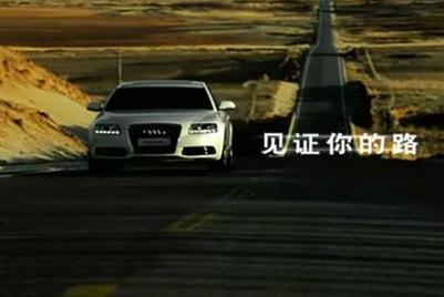 灵狮北京与奥迪A6携手成功之路