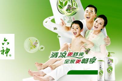阳狮赢得上海家化旗下六神品牌年度广告代理