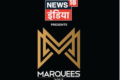 Marquees 2017: Jury announced