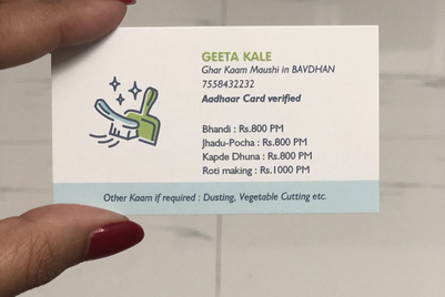 The story behind a maid servant's visiting card that went viral