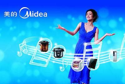 博报堂上海赢得美的旗下全部家用电器产品创意业务
