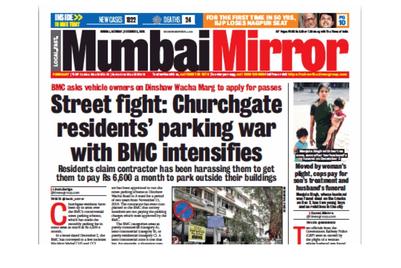 Pune Mirror to shut, Mumbai Mirror turns weekly