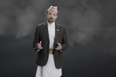 Nepal's Nabil Bank aims to boost morale with 'time to move together ahead' message