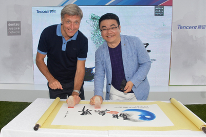 Partner Content: Tencent and Dentsu Aegis Network sign next-era partnership at Cannes Lions
