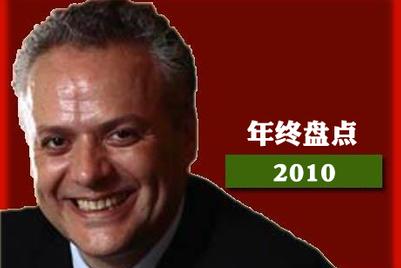 年终盘点:2010年五大升职事件