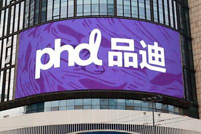 PHD 中国新名字: 品迪
