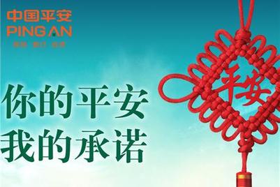 迈势广州签下平安保险集团两年媒体业务