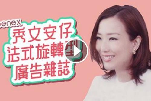 作品:见过甲方为耻笑自己的创意买单吗?Reenex香港的自嘲力量