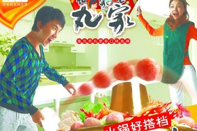 灵智上海赢得三全食品广告代理及品牌策略业务