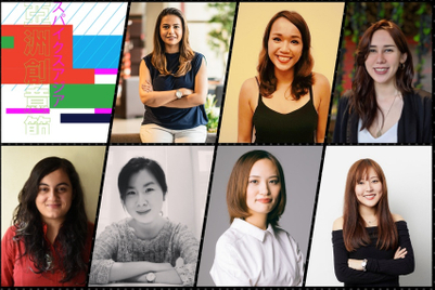 Spikes Asia 2019: See it Be it finalists on female leaders they look up to