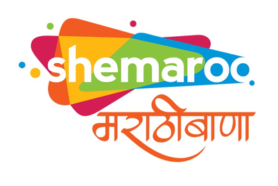 Shemaroo Entertainment launches Marathi channel