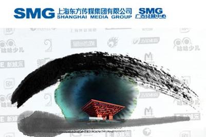 传上海文广欲购香港TVB股权