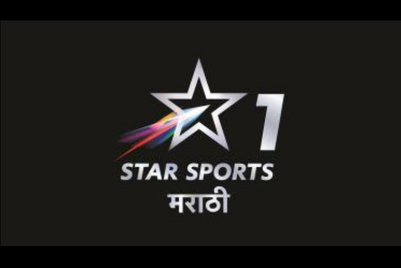 Star Sports launches Marathi channel