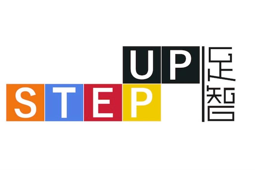 博雅公关推出全新业务单元StepUp(足智中国)