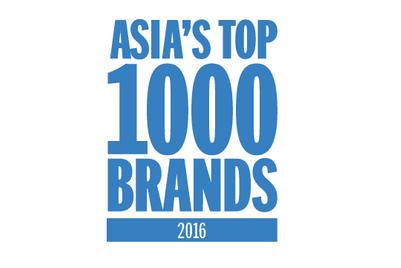 Top 1000 Brands Breakfast Briefing | 上海