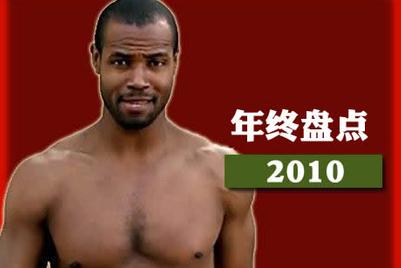 年终盘点:2010年经典病毒视频营销