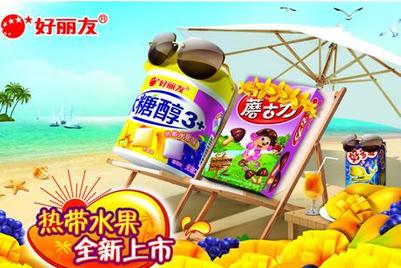 伟视捷北京获东洋糖果媒体业务
