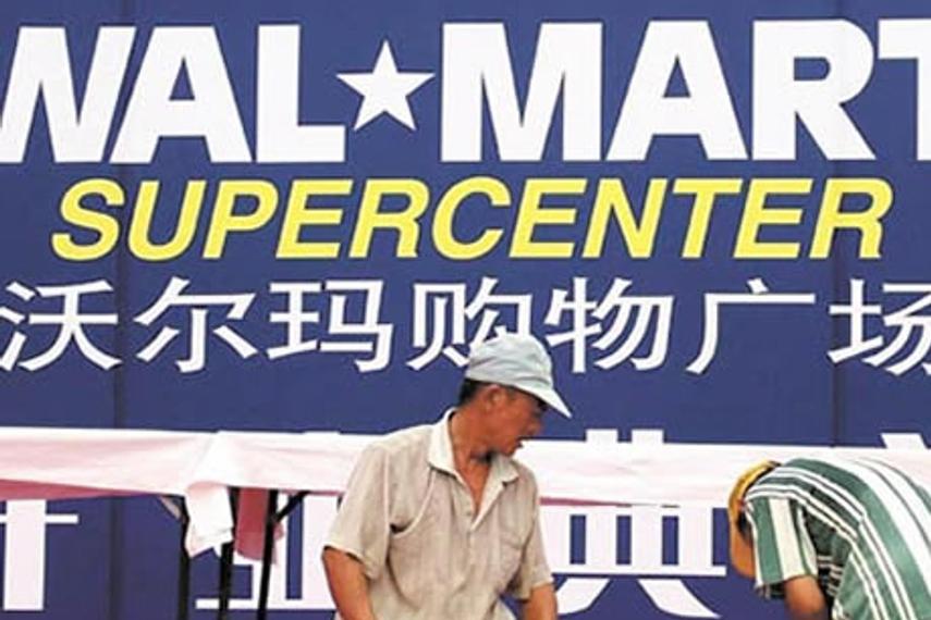中国零售市场凸显碎片化 前五位零售商份额占13.4%
