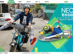 """""""型走自由"""":Adidas NEO数字营销活动走起来"""