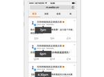 观点:跟上海多家顶尖代理商打交道并不愉快