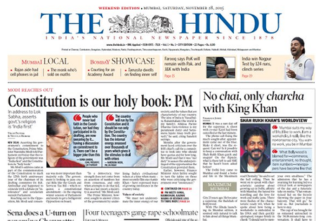 Adda Publications brings to you The Hindu Newspaper Based One-Liners eBook: December Edition. The book will be available at a price of Rs. 49 in English Medium. Adda Publications brings to you The Hindu Newspaper Based One-Liners eBook: December Edition. The book will be available at a price of Rs. 49 in English Medium.