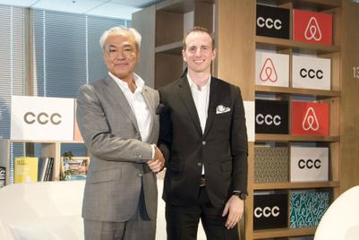 CCCがAirbnbをパートナーに選んだ訳