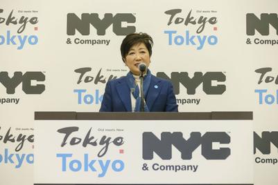 「伝統と革新」で、東京がニューヨーカーにアピール