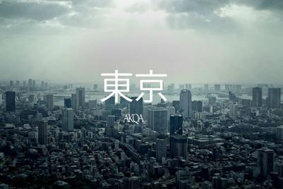 AKQA TokyoのGMに、ウーバーの元マーケター