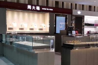 香港最大の宝石小売チェーン、挽回を期して日本へ