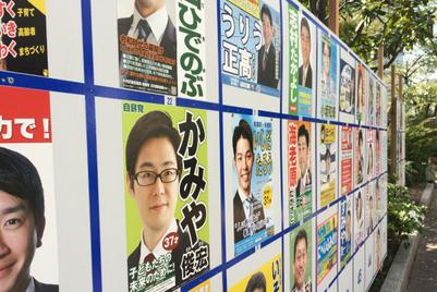 日本の選挙に欠ける「真のコミュニケーション」