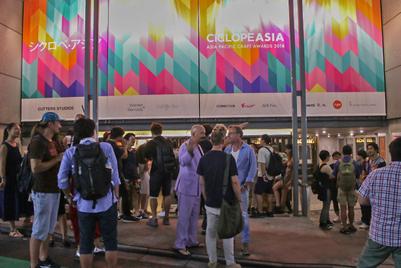 都内で開催された「第1回シクロペ・アジア」の受賞作品