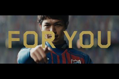 DAZN、Jリーグ開幕に合わせてファン目線の動画をリリース